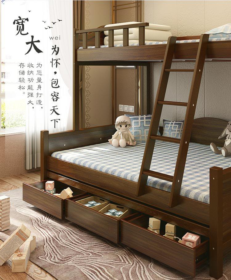5米双人床新中式高低床上下床实木 儿童床