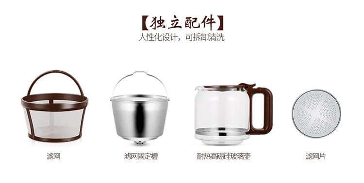 智能控制高温蒸汽萃取煮茶器(咖啡机)