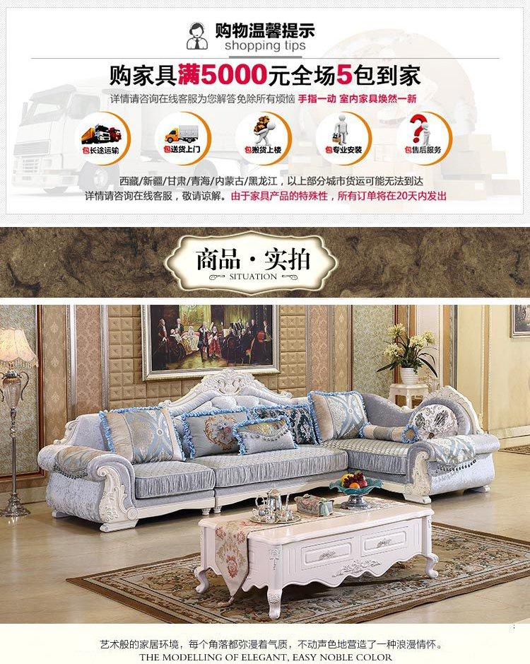 是 品牌名称: dreasylife 商品名称: 实木框架简欧布艺沙发 商品编号图片