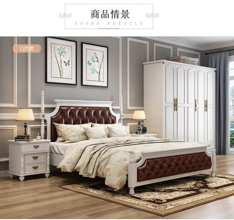 簡美臥室家具 鄉村美式皮床頭雙人床高箱床