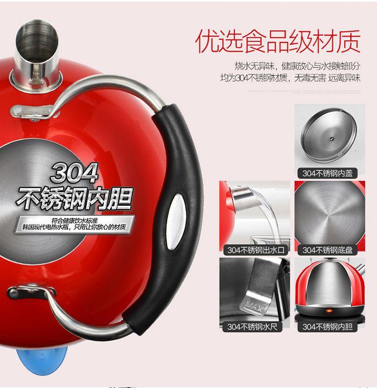 电热水壶 5l圆弧形大嘴壶 304不锈钢结构