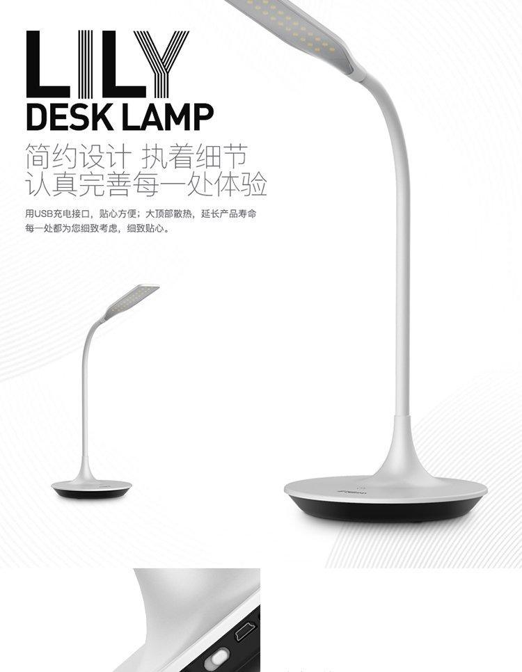 德尔玛td03可移动台灯4000k三档调光护眼充电式台灯