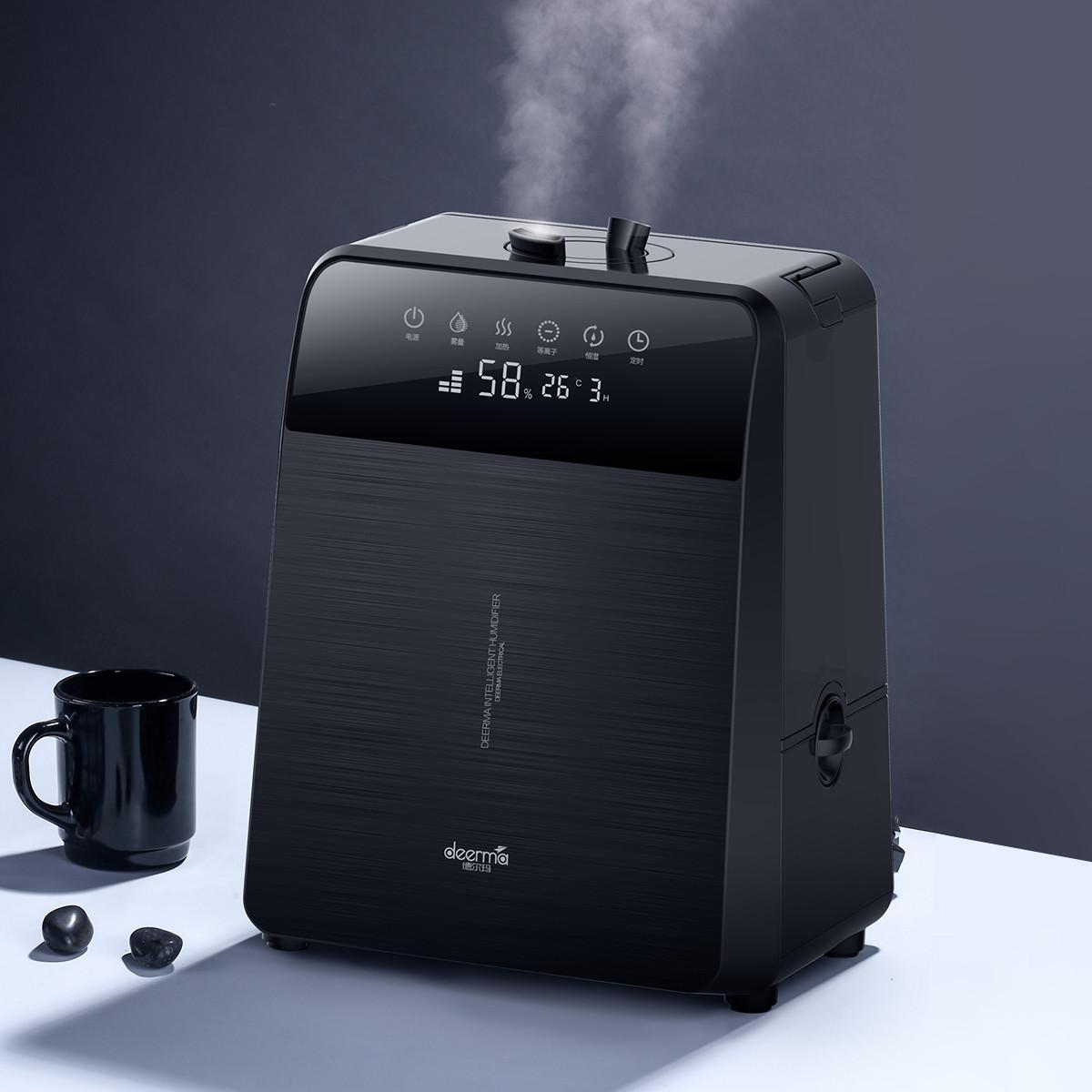 德尔玛德尔玛 加湿器家用静音 6L大容量暖雾净化加湿机 LU950LU950