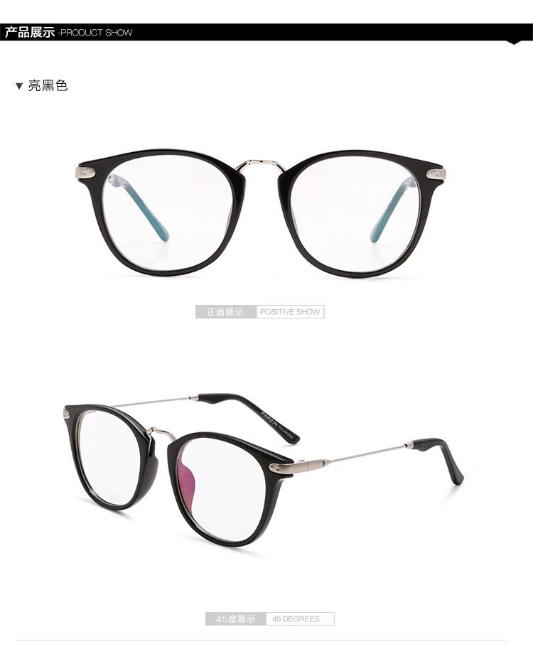 帕森 超轻tr90眼镜架男女复古时尚眼镜框