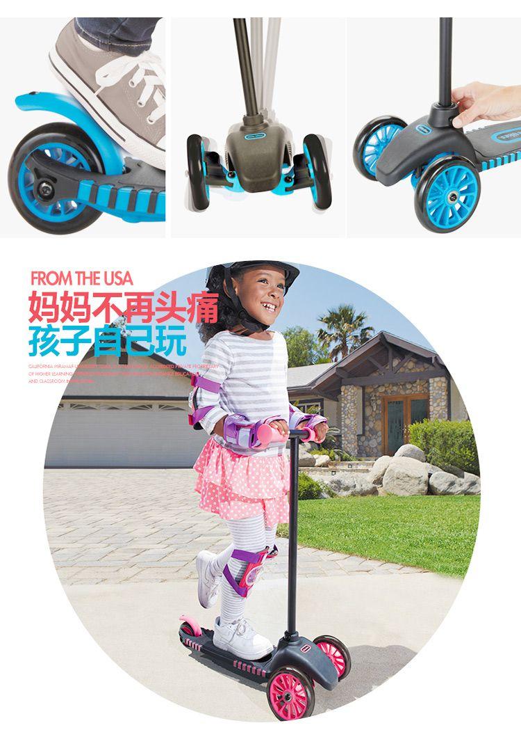 小泰克 儿童三轮滑板车(炫彩天蓝色)