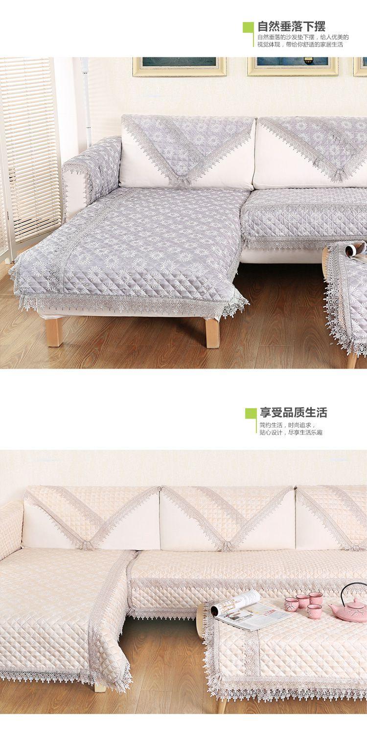 舒适海洋花,沙发垫90*160 多色可选