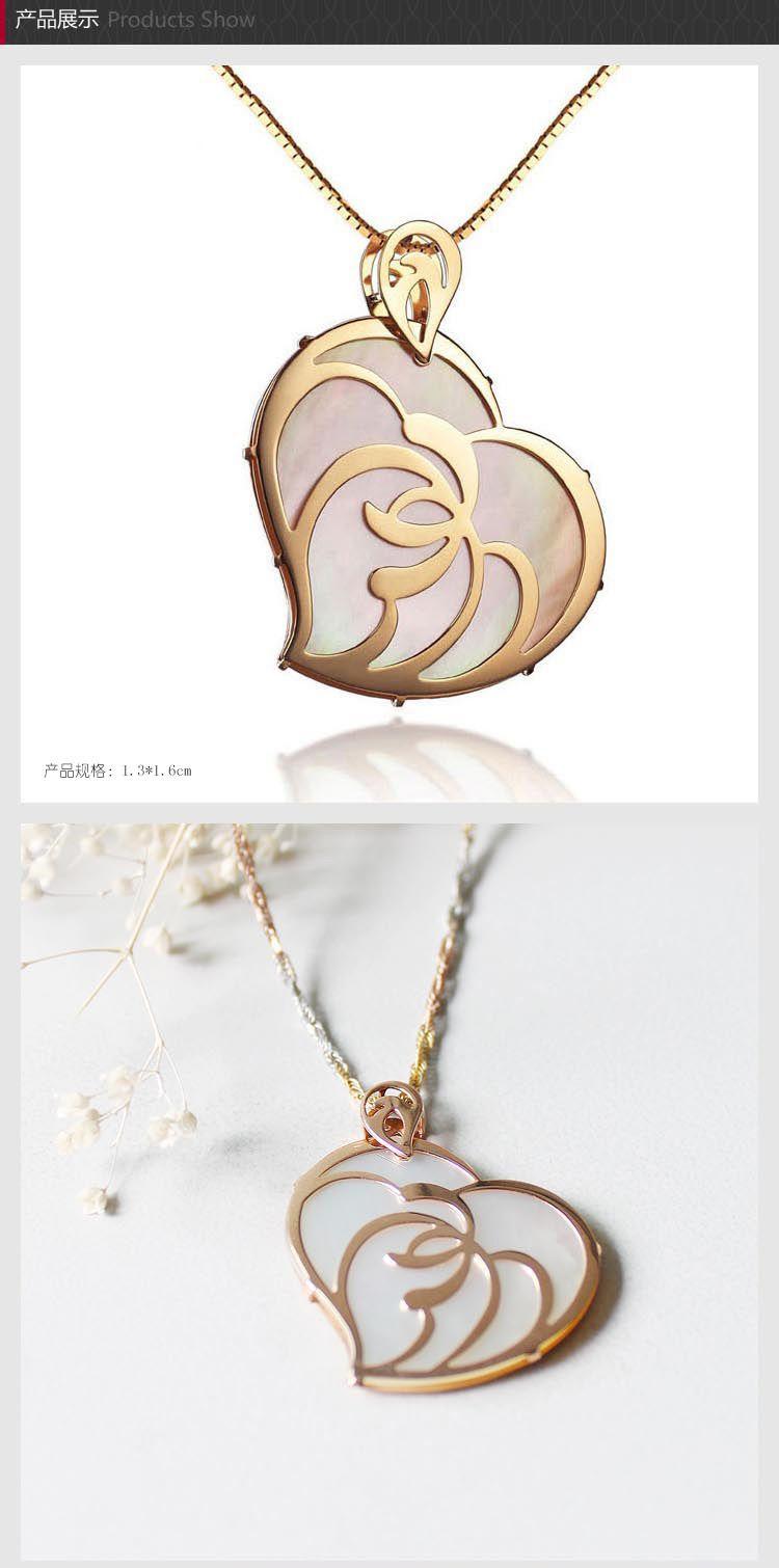 贝壳材质首饰设计作品