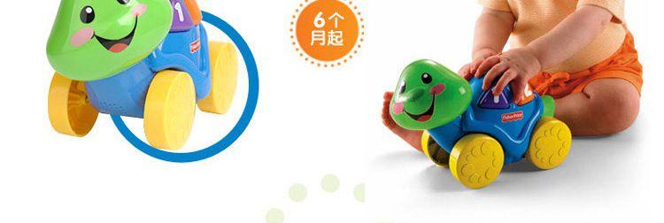 玩具是妈妈的好帮手活动小海龟(双语版)p8016p8016