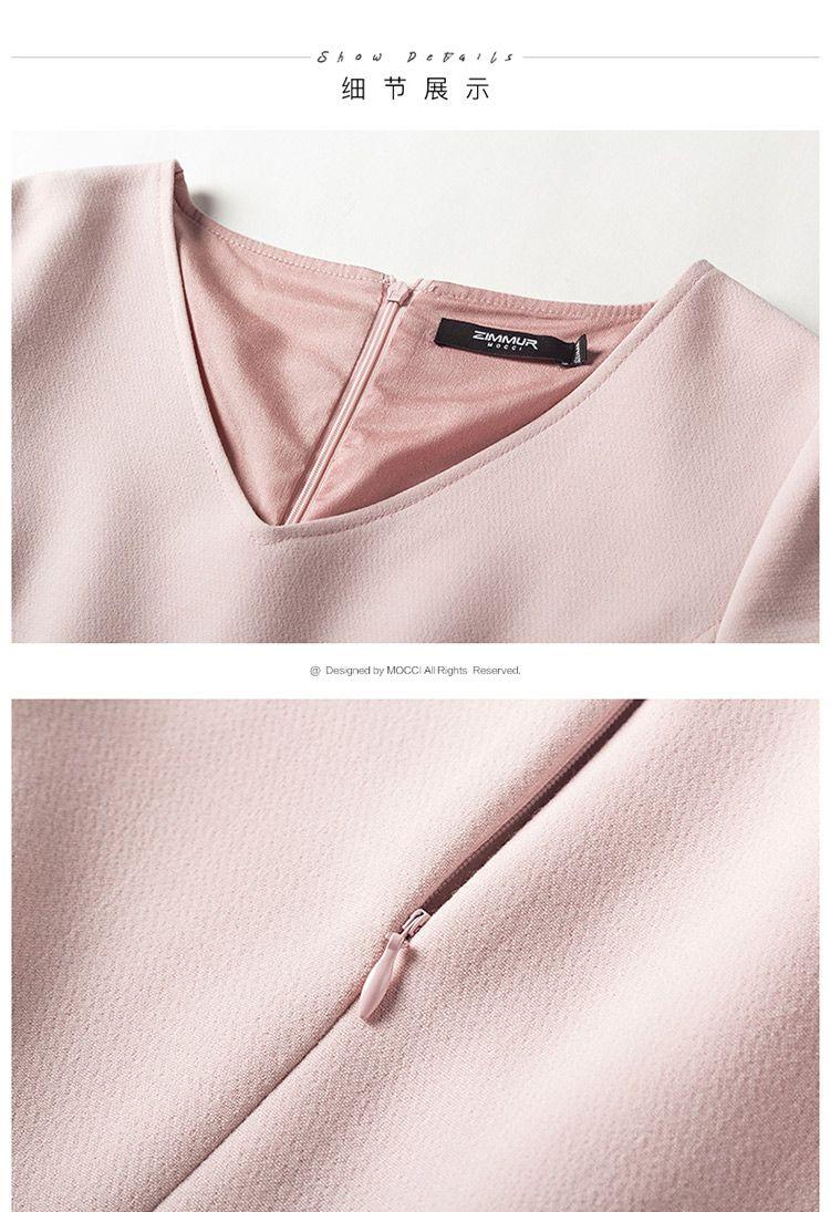 粉色v领小清新时尚连衣裙