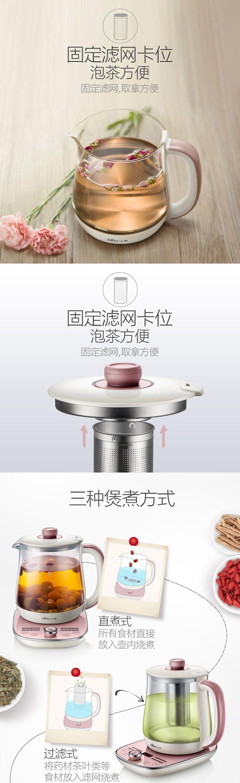5l旋钮控制养生壶,20大功能
