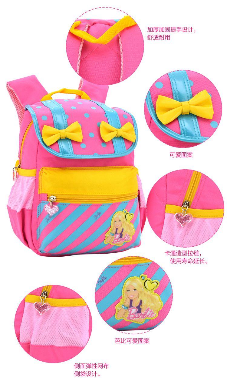 芭比娃娃/barbie女童桃红色卡通背包