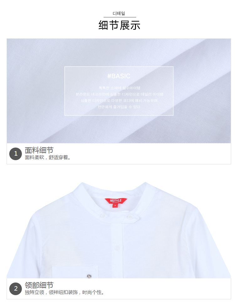 衬衫款式图正背面手绘
