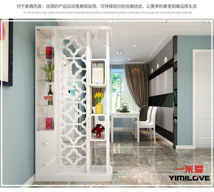 简约客厅 创意镂空隔断屏风门厅柜置物架