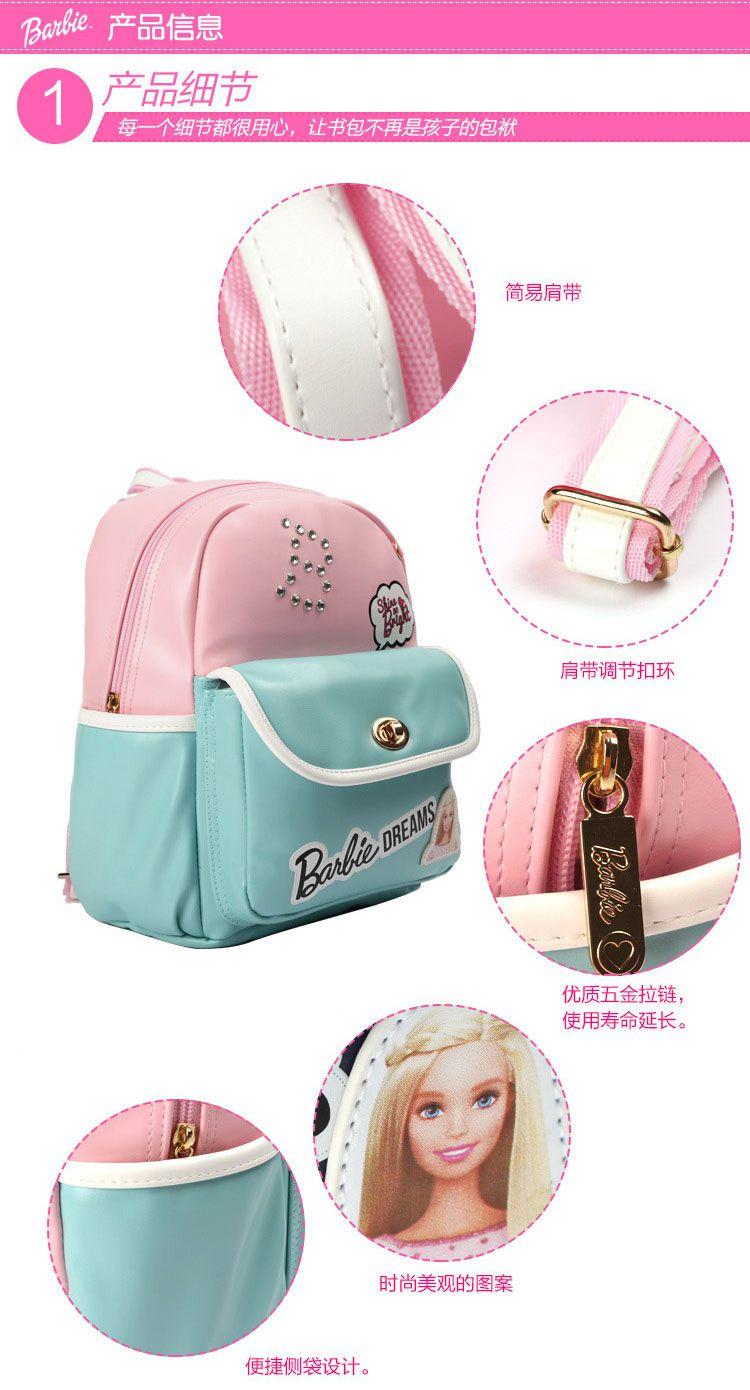 芭比娃娃/barbie粉/蓝色女童时尚小背包