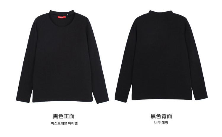 黑色长袖t恤