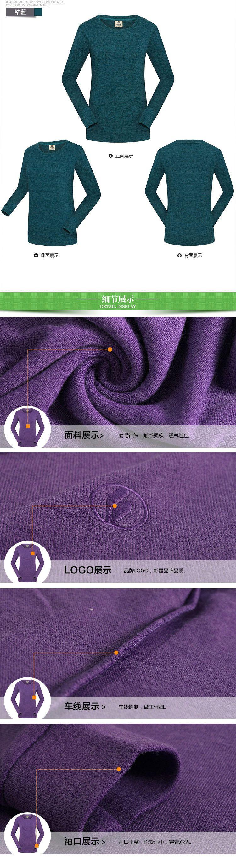 多��h�ᢹ�)�.�_基础搭配 女款紫色圆领针织衫 多色可选
