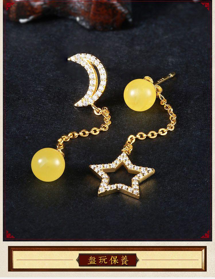 s925银蜜蜡星星月亮耳环vbn156885