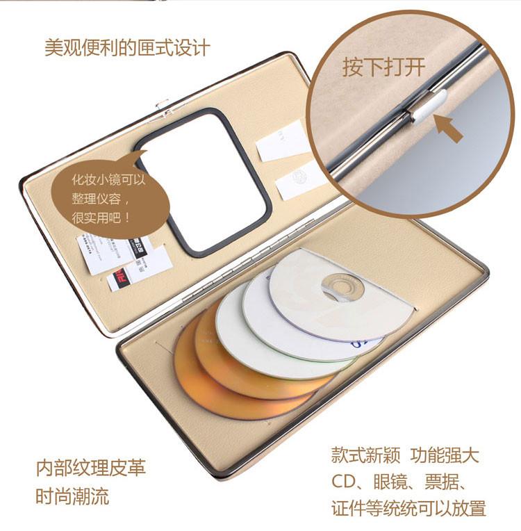 遮阳板多功能dvd/cd匣