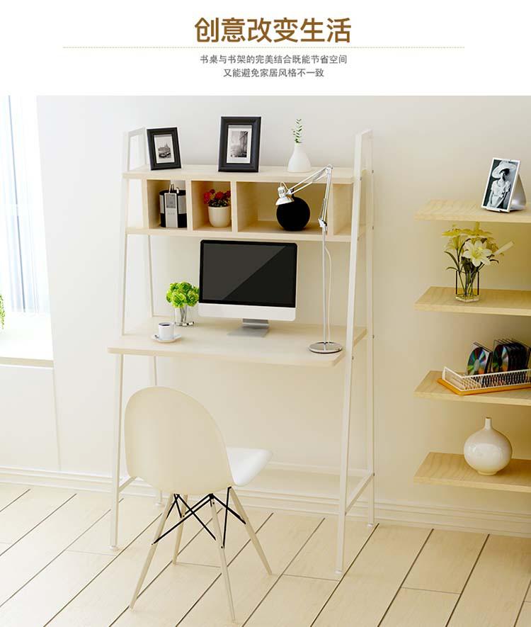 材质: 实木 组合形式: 自由组合 风格: 简约现代 类型: 电脑桌 商品