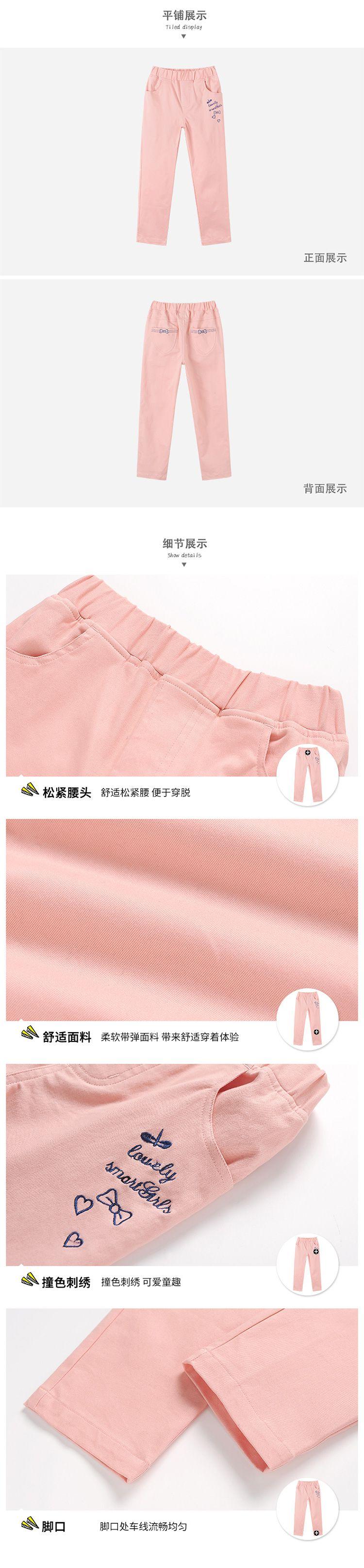 风格: 小清新 适用季节: 冬 品牌名称: 衣品天成 商品名称: 女童粉色