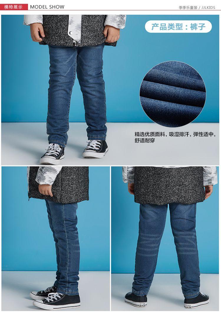 男童加绒时尚牛仔裤 商品分类: 男童长裤 产地: 福建 材质: 面料50%