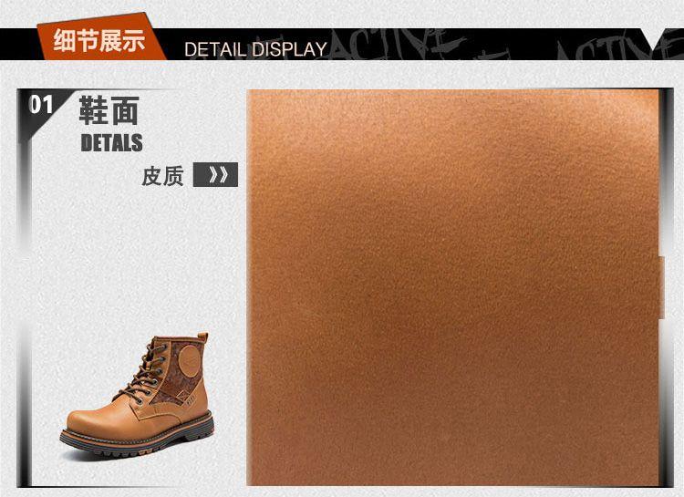 浅棕色高帮牛皮休闲马丁靴 商品分类: 男式靴子 产地: 中国 鞋底材料