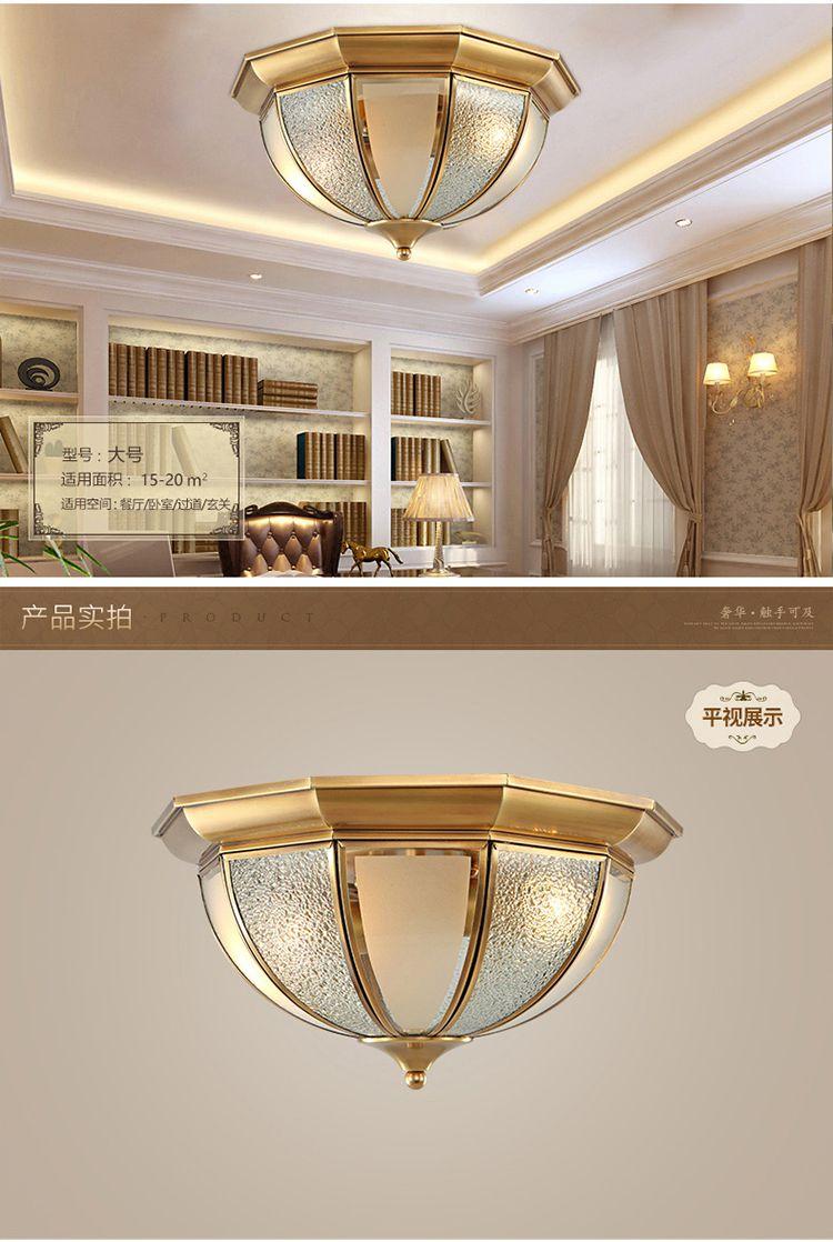 欧式全铜圆形卧室阳台玄关灯