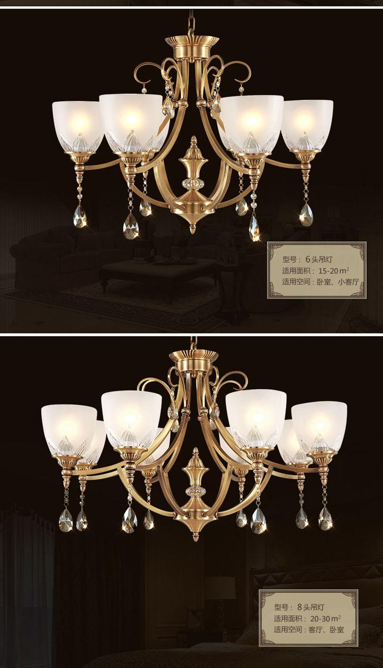 欧塞洛斯osairous灯饰专场直发货欧式高端全铜水晶6头图片