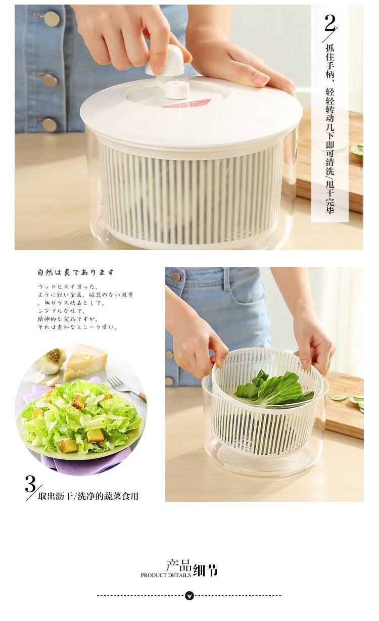 日本原装清洗蔬菜器
