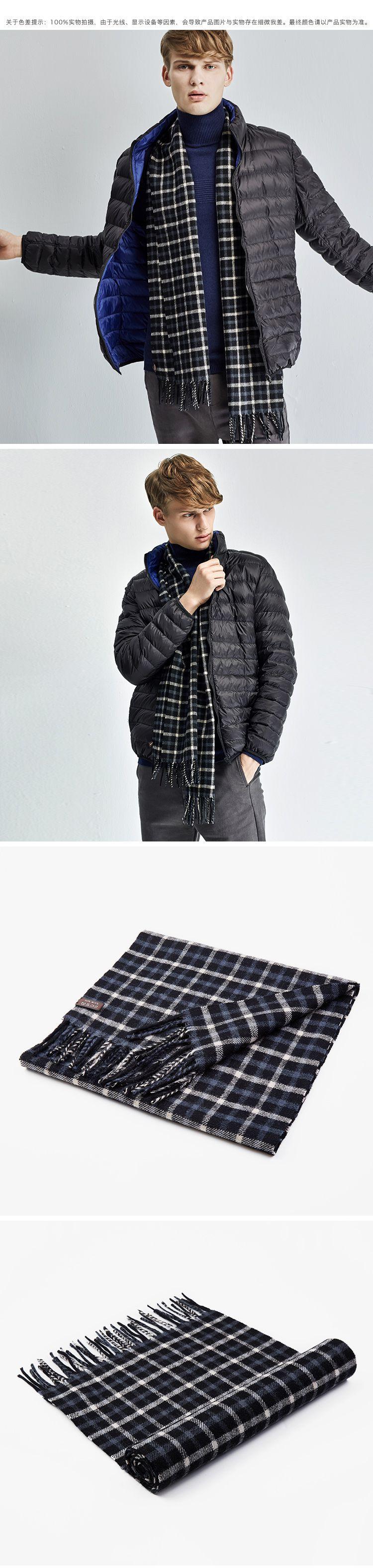 藏青色 100%羊毛棋盘格针织围巾