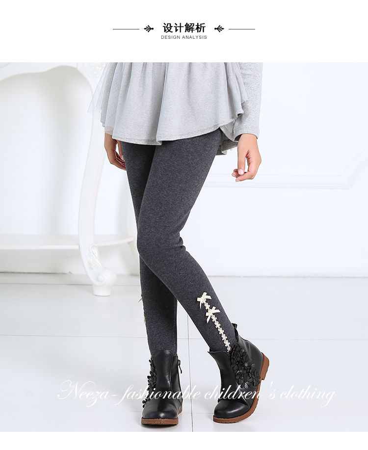 女童深灰色加绒打底裤