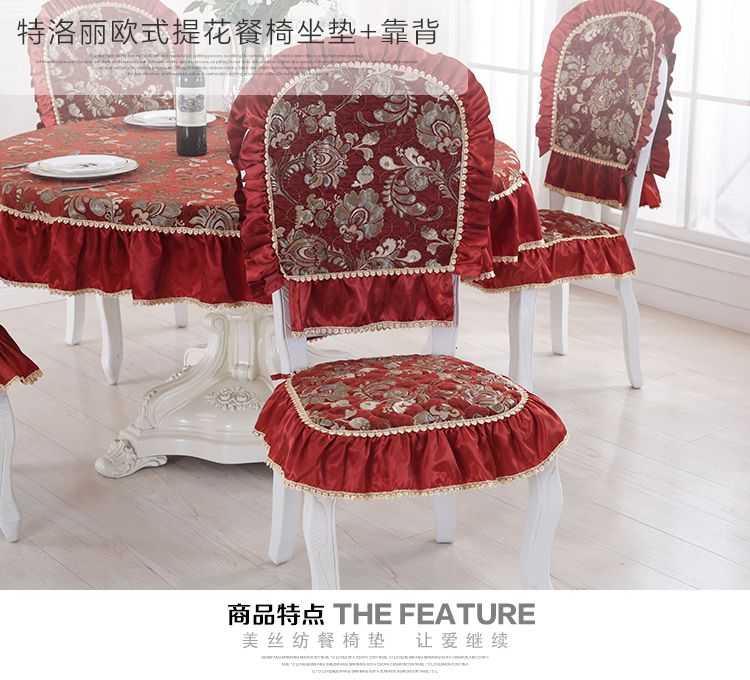 特洛丽欧式提花雪尼尔餐椅坐垫 靠背图片