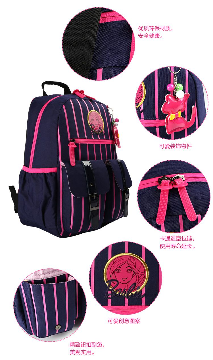 芭比娃娃/barbie女童彩蓝色休闲小背包