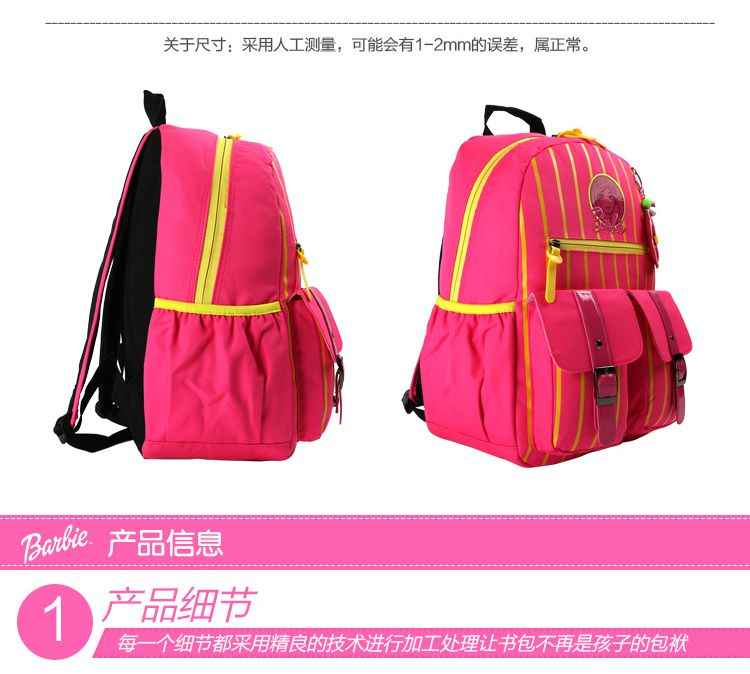 芭比娃娃/barbie女童桃红色休闲小背包