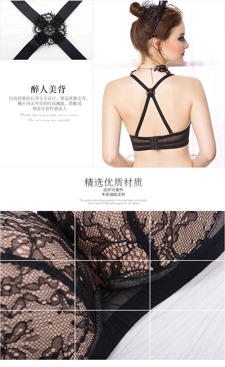 伊丝艾拉yiselle内衣专场黑色性感美背多种穿法抹胸