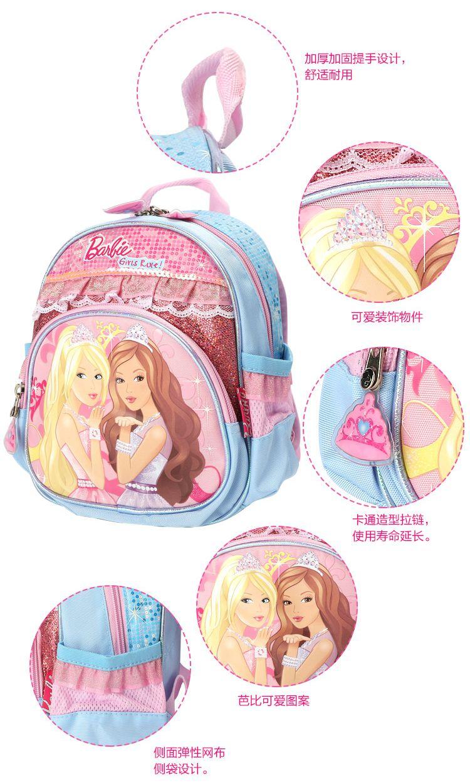 芭比娃娃/barbie女童粉蓝色小背包