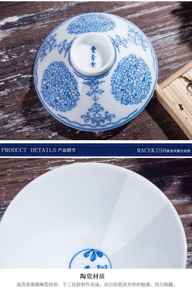 景德镇陶瓷手工拉胚手绘团花白描斗笠杯
