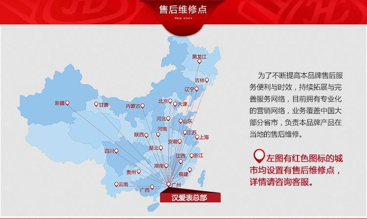 地图 750_449