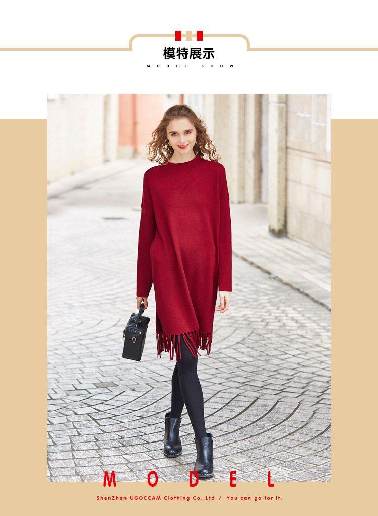 流苏边针织连衣裙红