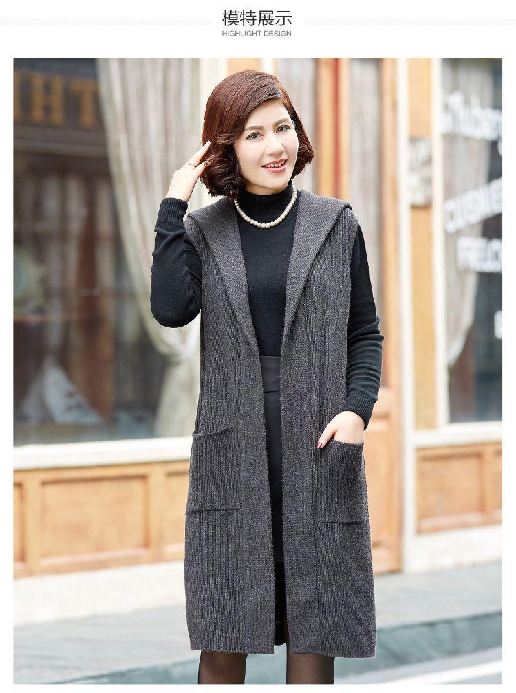 妈妈装上衣时尚纯色针织衫妈妈毛衣外套连帽