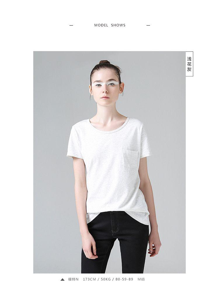 初语 商品名称: 深绿纯色百搭t恤 商品分类: 女式t恤 产地: 中国