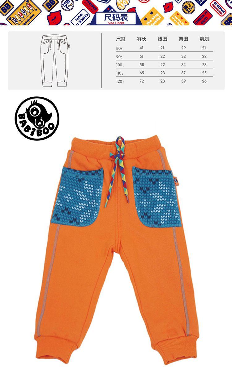秋冬橙色加绒长裤 商品分类: 中性儿童下装 产地: 中国 材质: 面料