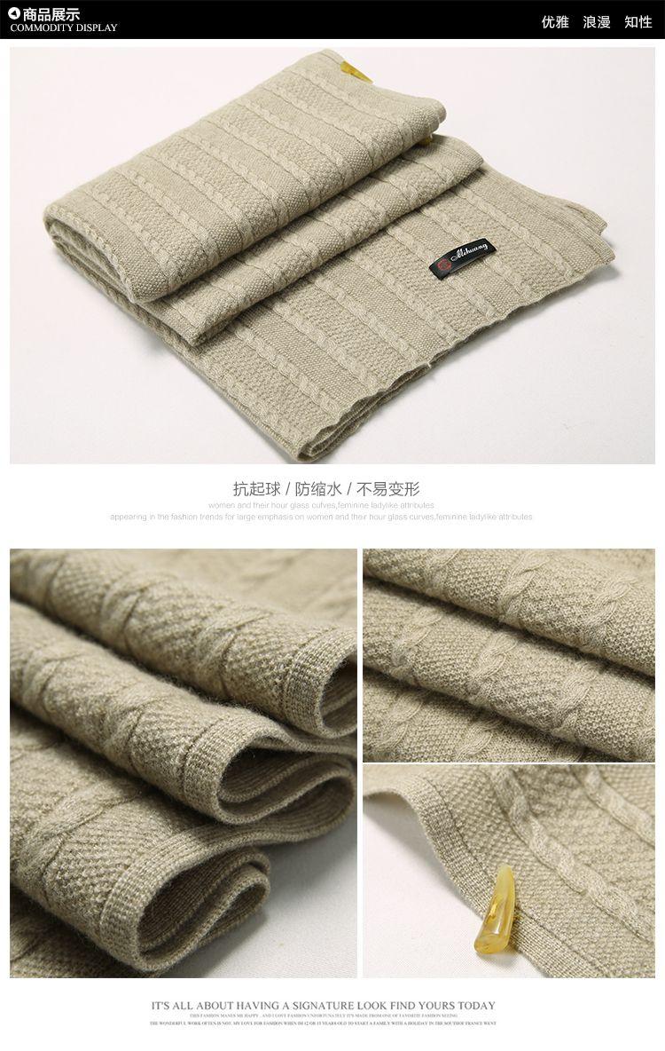 米皇 商品名称: 米皇 羊绒针织提花披肩 商品分类: 女款围巾/披肩