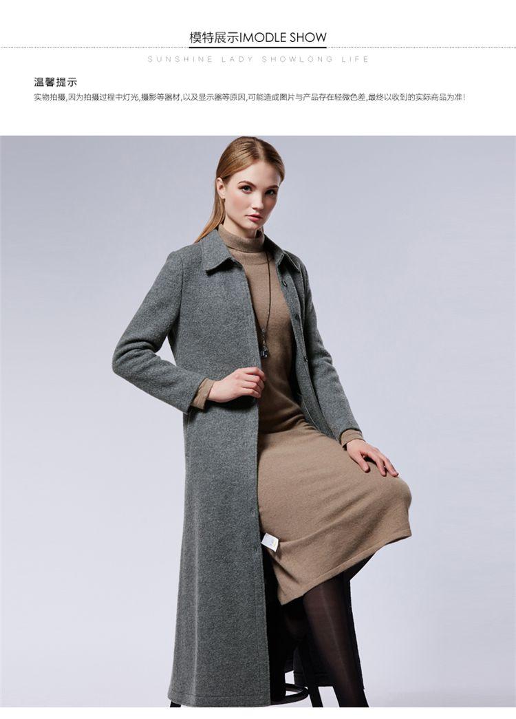 气质修身长款厚羊毛针织外套