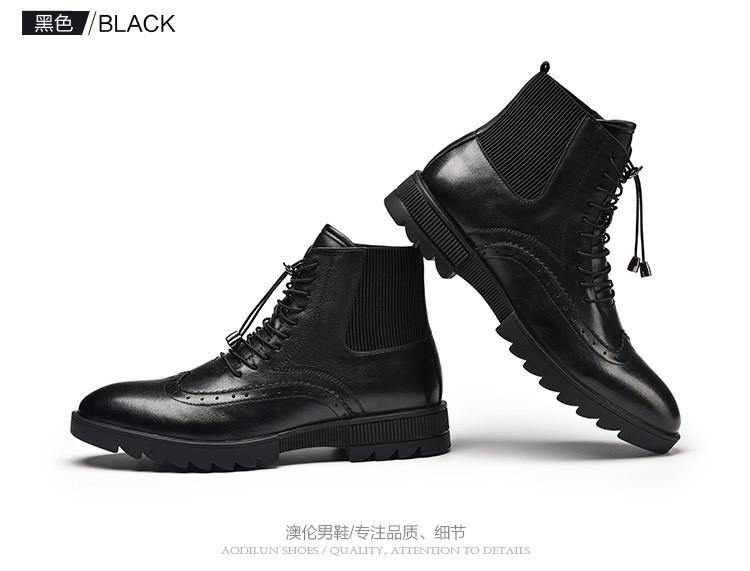 布洛克雕花 黑色松紧时尚皮靴
