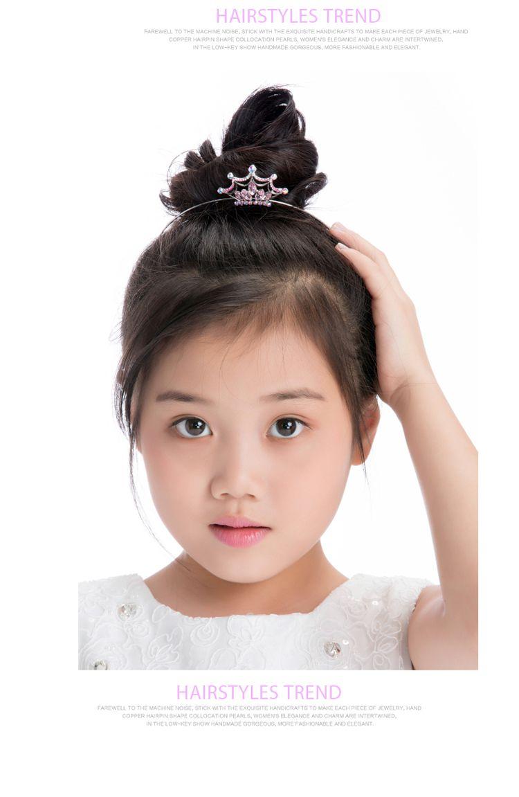 流行美binf 儿童水晶皇冠发箍