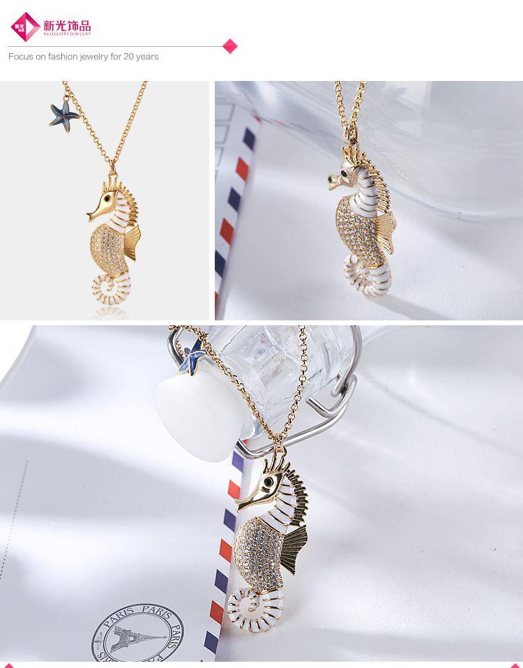 新光饰品专场 海底世界海马海洋系列韩国时尚百搭长链