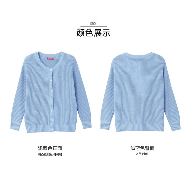 品牌名称: 韩都衣舍 商品名称: 浅蓝色长袖针织衫 商品分类: 女式