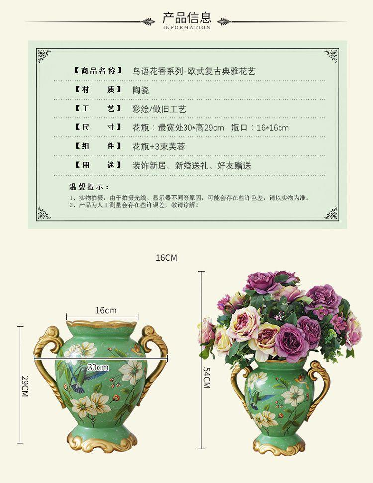 朵兰舍-整体花艺手绘陶瓷花瓶套装