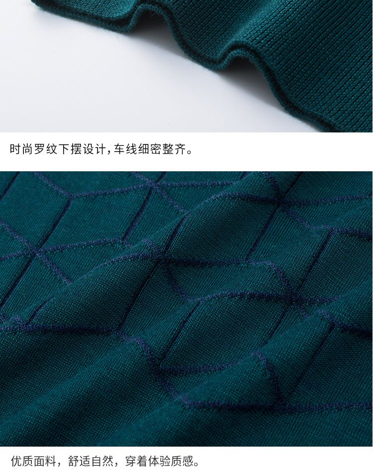 蓝绿色轻奢欧式休闲色织印花圆领针织衫